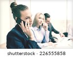 business  technology and office ... | Shutterstock . vector #226555858