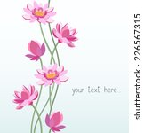 floral ornament   lotus. vector ... | Shutterstock .eps vector #226567315