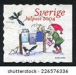 Sweden   Circa 2004  Stamp...