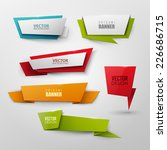 vector colorful banners set  | Shutterstock .eps vector #226686715