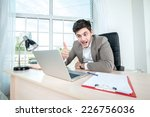 businessman talking and working ... | Shutterstock . vector #226756036