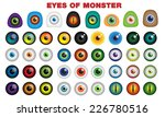 eyes of monster