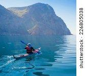 kayak. people kayaking in the... | Shutterstock . vector #226805038