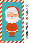 Little Santa. Christmas and New year card. EPS 10 file, easy to editable - stock vector