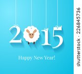 happy new year greetings card... | Shutterstock .eps vector #226845736