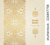 vector floral border in eastern ... | Shutterstock .eps vector #226847758