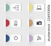 set of vector icons of... | Shutterstock .eps vector #226933006