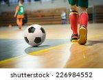 football training for children. ... | Shutterstock . vector #226984552
