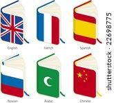 translation books  vector ....   Shutterstock .eps vector #22698775