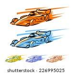 formula 1 | Shutterstock .eps vector #226995025