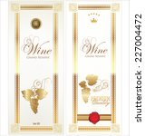 golden wine label collection | Shutterstock .eps vector #227004472