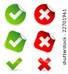 validation icons | Shutterstock .eps vector #22701961