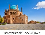 blue domed ancient building of... | Shutterstock . vector #227034676
