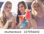 attractive friends drinking... | Shutterstock . vector #227056642