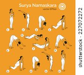 Постер, плакат: Vector yoga illustration Surya
