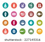 food and drinks color icons | Shutterstock .eps vector #227145316