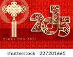 2015 chinese style new year... | Shutterstock .eps vector #227201665