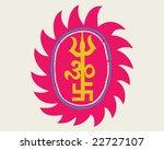 om aum symbol   Shutterstock .eps vector #22727107