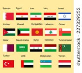 middle east vector flag set of... | Shutterstock .eps vector #227329252