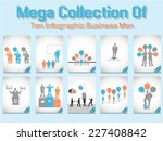 mega collection business man... | Shutterstock . vector #227408842