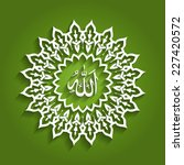 decorative islamic allah design ... | Shutterstock .eps vector #227420572