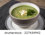 fresh soup with the green peas  | Shutterstock . vector #227434942