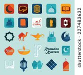 set of flat icons  ramadan... | Shutterstock .eps vector #227483632