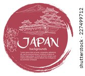 hand drawn japan design... | Shutterstock .eps vector #227499712