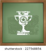 trophy design on blackboard...