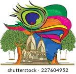 lord krishna temple 2 | Shutterstock .eps vector #227604952
