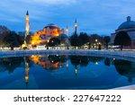 Hagia Sophia In Sunrise At...