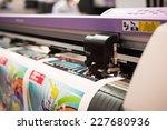 milan  italy   october 17 ... | Shutterstock . vector #227680936