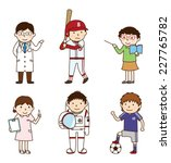 various occupations   set 4 | Shutterstock .eps vector #227765782