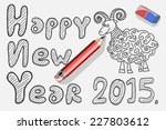 happy new year 2015  year of... | Shutterstock .eps vector #227803612