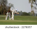 cricket player stand on green... | Shutterstock . vector #2278357
