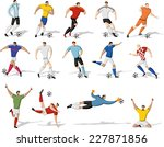 soccer players kicking ball.... | Shutterstock .eps vector #227871856