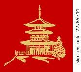 vector pagoda | Shutterstock .eps vector #22789714