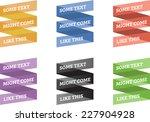 badges | Shutterstock .eps vector #227904928