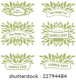 set of design elements. to see... | Shutterstock .eps vector #22794484