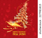 chinese new year. oriental... | Shutterstock .eps vector #227981815