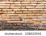 brick wall backgrounds | Shutterstock . vector #228023542