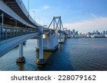tokyo bay bridge aria | Shutterstock . vector #228079162
