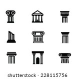 vector black illustration of... | Shutterstock .eps vector #228115756