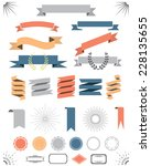 retro vintage elements vector... | Shutterstock .eps vector #228135655