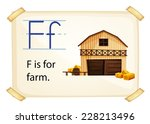 farm flashcard poster with... | Shutterstock .eps vector #228213496