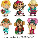 set of cartoon sheep as people. ... | Shutterstock .eps vector #228286846
