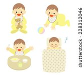 Set Of Babies   Vector Eps 10...
