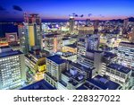 Kobe, Japan cityscape in the Motomachi and Port district. - stock photo