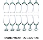 glass | Shutterstock . vector #228329728