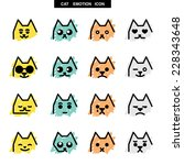 cat emotion color | Shutterstock .eps vector #228343648